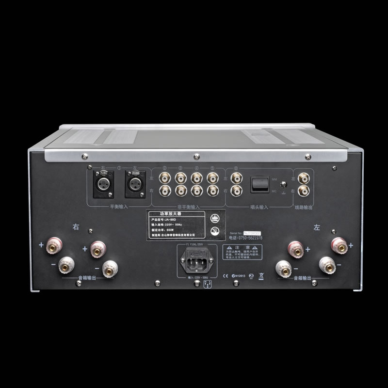 JungSon JA-88D Deluxe Edition Integrated Amplifier Class A