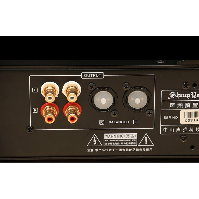 Shengya CS-3.5 full Balance Preamplifier XLR with Remote Control New