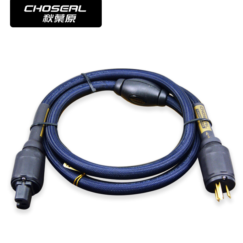 Choseal PB-5702 6N OCC HIFI Audiophlie AC Power Cable US/EUR Plugs